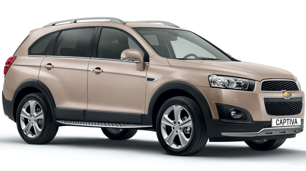 Find New Chevrolet Captiva 2014 Models and Reviews on carprice.xyz