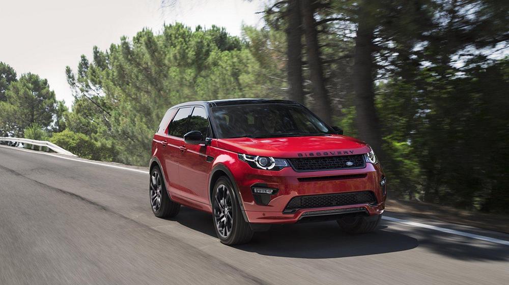 Land Rover Discovery Sport có thêm phiên bản mới